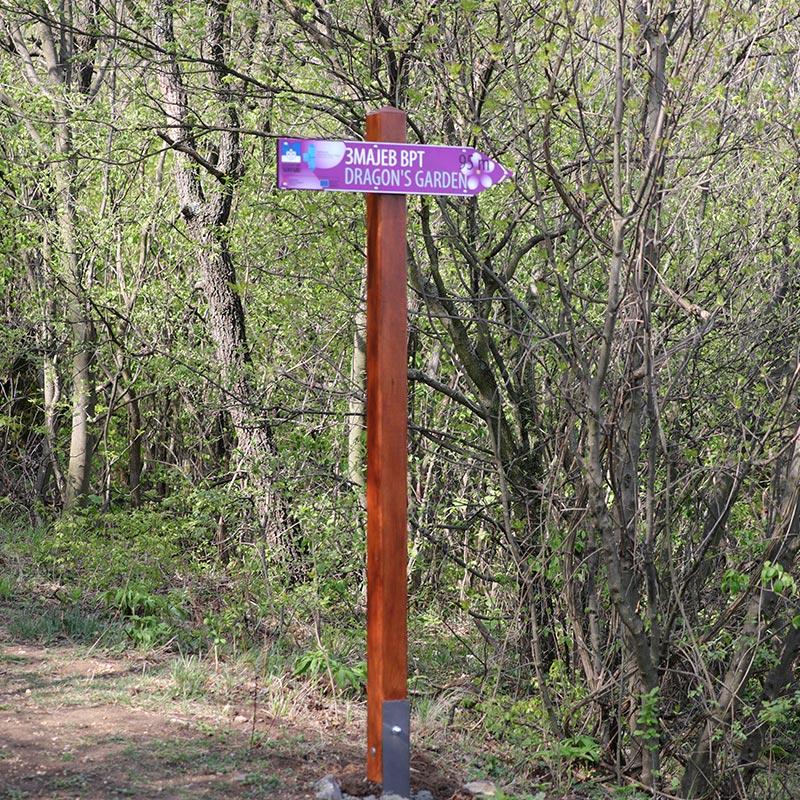 Rezervat prirode Tvrđava Golubački grad